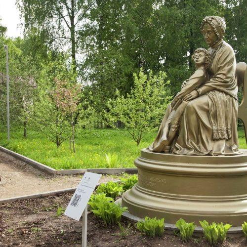 бабушка с А.С.Пушкиным