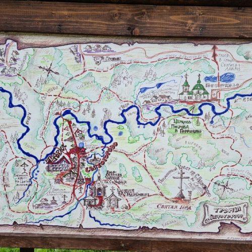 карта Святогорово