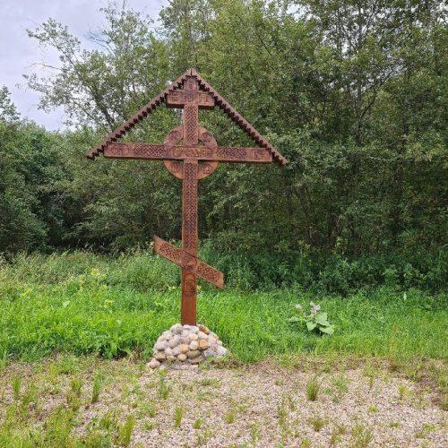 Крест в Святогорово
