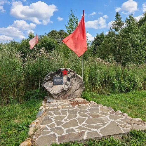 памятник святогоровцам